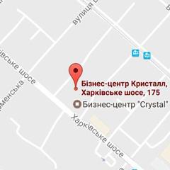 Киев, Харьковское шоссе, 175
