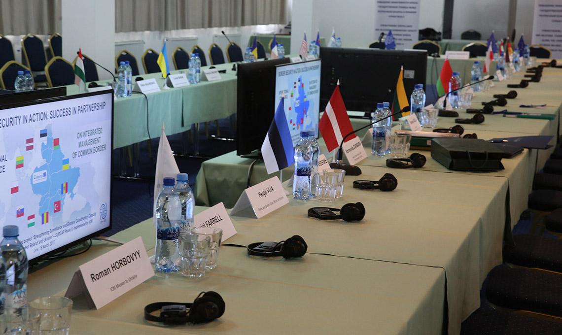 Компания ProMICE Международная конференция стран-членов ЕС