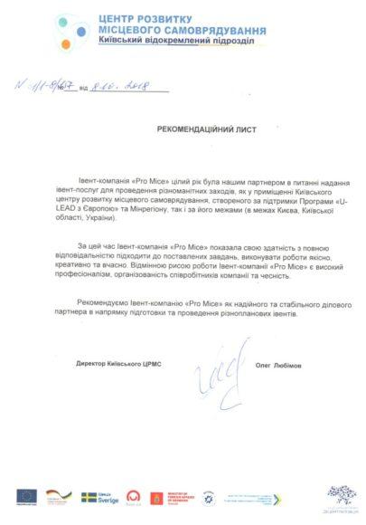 УЦП_-min
